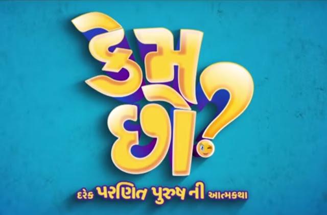 Kem Cho Gujarati Movie Download HD 720p