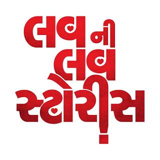 Love ni love stories gujarati movie download in HD 720p