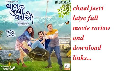 Chaal Jeevi Laiye Gujarati Full Movie Download in 720p