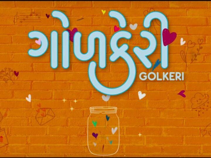 Golkeri Gujarati movie download in 720p