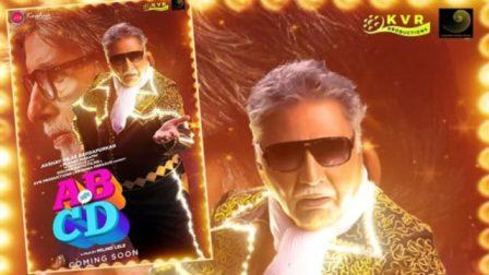 AB ani CD marathi movie download in 720p
