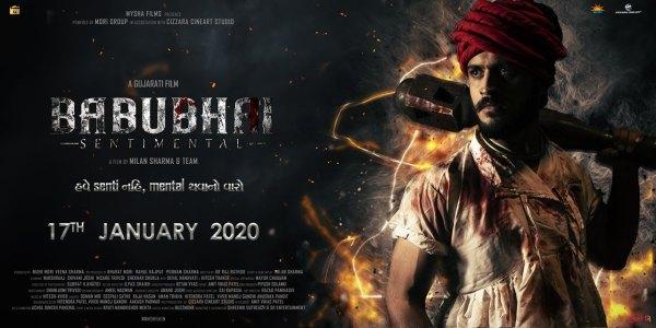 Babubhai sentimental Gujarati movie download in 720p