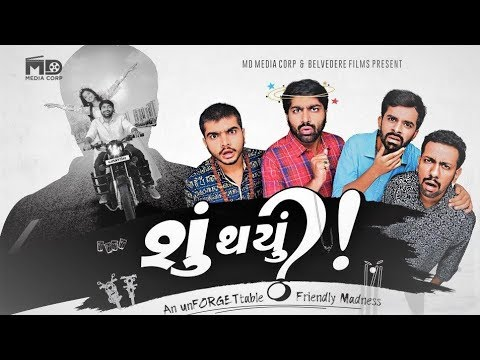 Shu thayu gujarati movie download in 720p