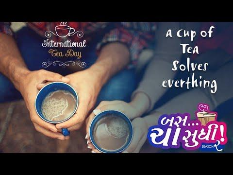 Bas cha sudhi gujarati series download all season in 720p