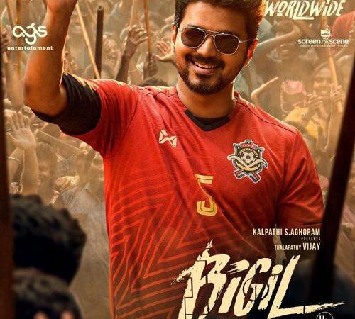 Bigil movie download in 720p 1080p by Tamilrockers