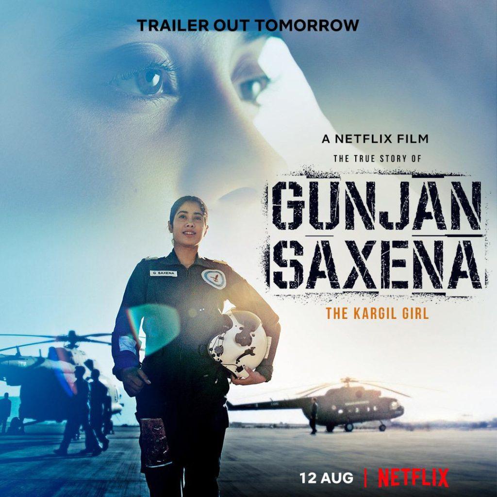 Gunjan Saxena,Gunjan Saxena The Kargil Girl,Gunjan Saxena movie,Gunjan Saxena full movie,Gunjan Saxena Janhvi Kapoor movie,Janhvi Kapoor movie,netflix movie,download gunjan saxena,