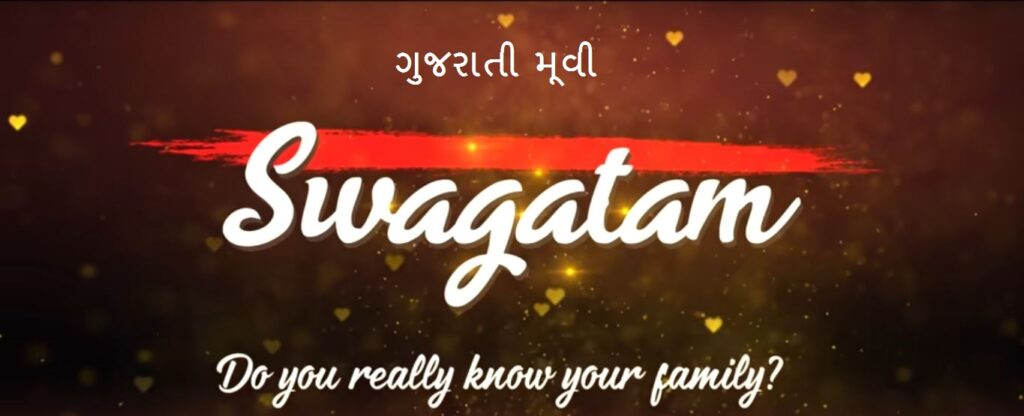 Swagatam,Swagatam movie,Swagatam gujarati movie,Swagatam movie trailer,Swagatam movie songs,Swagatam movie teaser,Swagatam movie comedy,vandana pathak Swagatam movie,Malhar thakar Swagatam movie,Swagatam gujarati movie trailer,gujarati movie 2021,Swagatam movie song,Swagatam official trailer,new gujarati movie,gujarati movie,malhar thakar movies,upcoming gujarati movie,Gujarati movie download,સ્વાગતમ, સ્વાગતમ ગુજરાતી મૂવી,