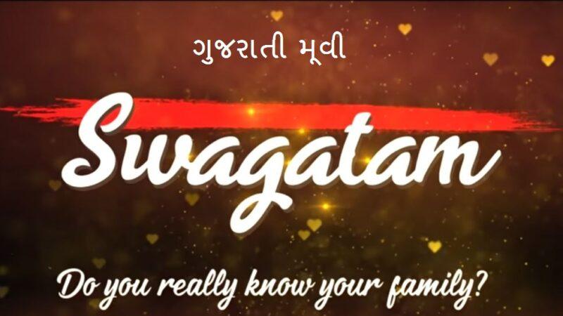Swagatam Gujarati movie download in 720p