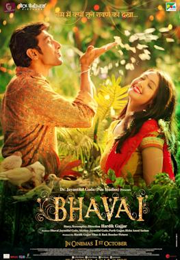 Bhavai hindi movie download in 720p